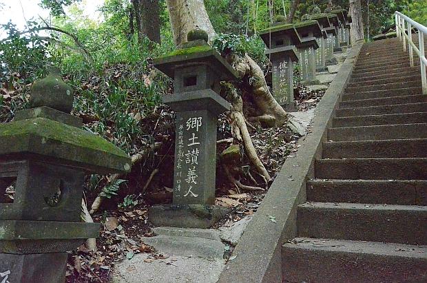 置塩神社(兵庫県姫路市夢前町)...